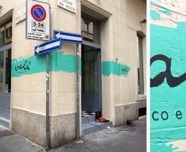 Stampa su Vinile da muro @Valà Milano